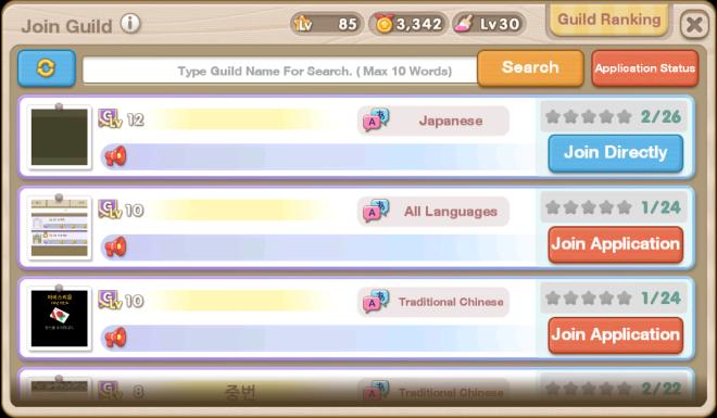 My Secret Bistro: ● FAQ - New System [Guild] Guide image 6