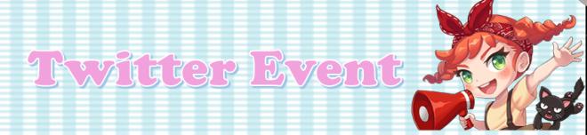 どきどき♥レストラン: ●Twitter お知らせ / イベント - 【どきどきレストラン食材クイズ】 image 1