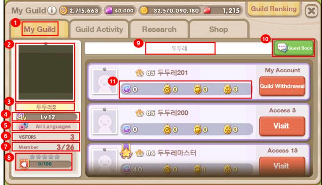 My Secret Bistro: ● FAQ - New System [Guild] Guide image 10