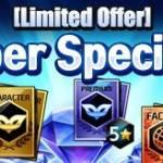 [Event] December Special Pack