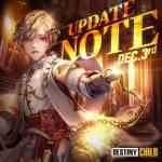 [NOTICE] UPDATE NOTE: Dec. 03, 2020