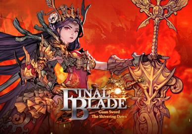 Final Blade | English