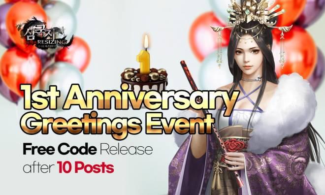 Three Kingdoms RESIZING: Event - [Event] 1st Anniversary Greetings Event image 3
