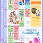 📆麗莎的活動月曆:11月號