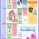 [NOTICE] Lisa's Upcoming Schedule Calendar