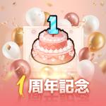 ⭐1周年記念🎊⭐特別イベントダンジョン