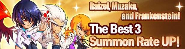 Noblesse:Zero: Events - [Event] 'The Best 3' Summon Rate Increased! image 1