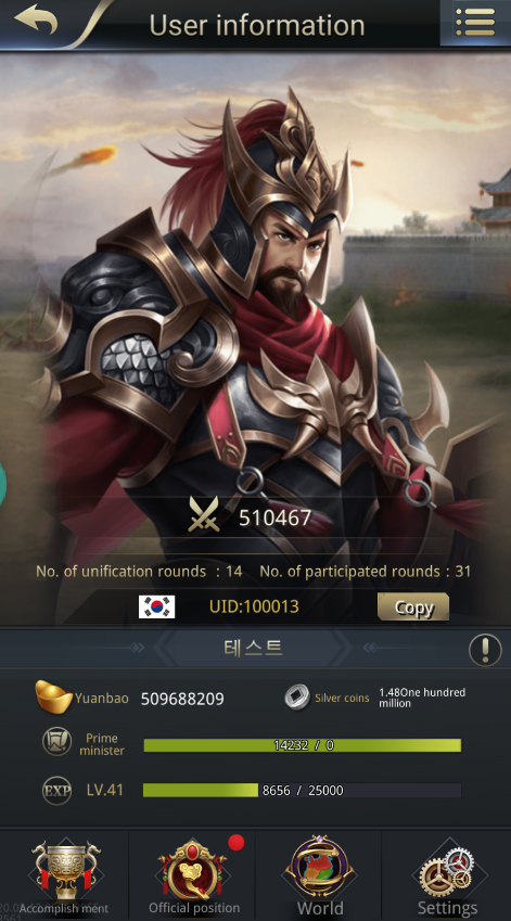 Three Kingdoms RESIZING: Event - [Cao Ren] 千載一遇 Chance of a Lifetime! image 7