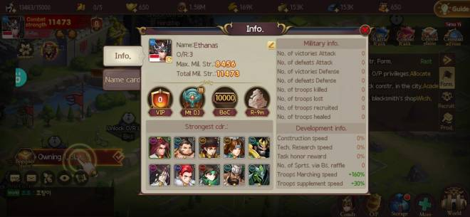 Kingdoms M: Join & Greeting Event - Ethanas/X19/Wei/Join Kingdoms M now image 1