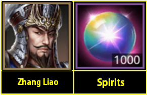 Three Kingdoms RESIZING: Event - [Cao Ren] 千載一遇 Chance of a Lifetime! image 9