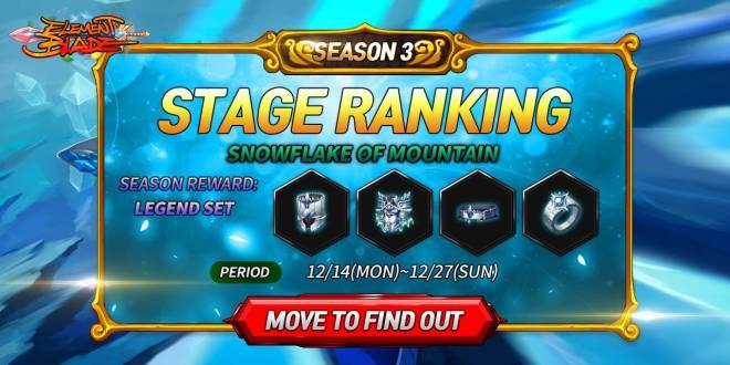 Element Blade: Event - Stage Ranking Season.3 - Snowflake of Mountain image 3