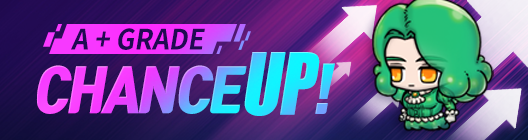 Lucid Adventure: └ Chance Up Event - A+ Grade Chance Up Event!! (🏆End of the Year Vote🏆) image 10