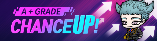 Lucid Adventure: └ Chance Up Event - A+ Grade Chance Up Event!! (🏆End of the Year Vote🏆) image 12