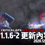12月22日(二)  更新內容