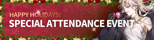 Lucid Adventure: ◆ Event - Happy Holidays! Special Attendance Event  image 1