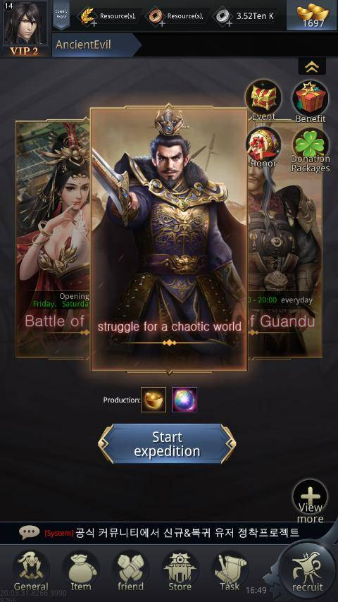 Three Kingdoms RESIZING: Free Board - I haven't got rewards properly from Market review and Join and Greetings board! image 3