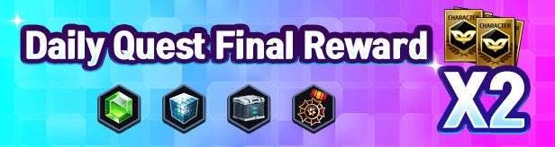 Noblesse:Zero: Events - [Event] Daily Quest Final Reward 2x! image 1