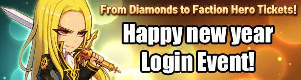 Noblesse:Zero: Events - [Event] Happy New Year-Day Login Event! image 1