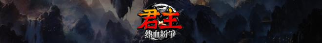 斬魔:破壞之刃: Events - VIP聊天驗證區 image 6