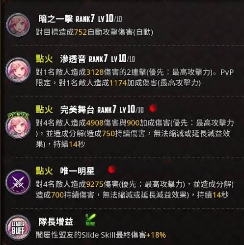 命運之子: 歷史新聞/活動 - 📢20/12/31改版公告 image 45