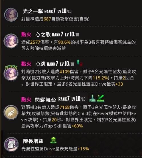 命運之子: 歷史新聞/活動 - 📢20/12/31改版公告 image 35