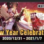 [EVENT] DC x TapTap Happy New Year