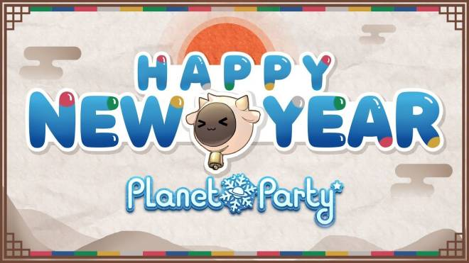 DESTINY CHILD: DC TUBE - [PV] Happy New Year from Planet Party image 1