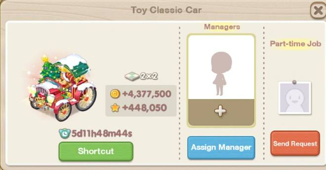 My Secret Bistro:  - Friend's Request - Lf toy classic car exchange! Finally got this ~ (closed) image 2