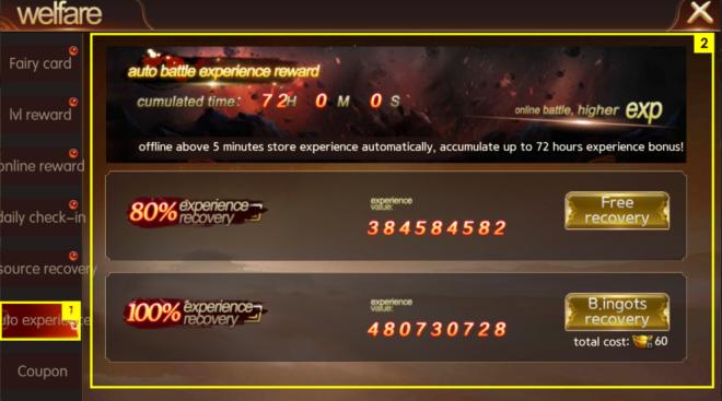 斬魔:破壞之刃: Guide - 福利 image 11
