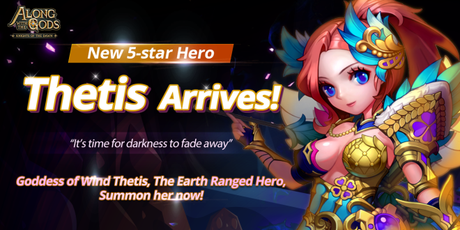 Along with the Gods: Knights of the Dawn: Notice - [Patch details] - 07/01/2020 image 2
