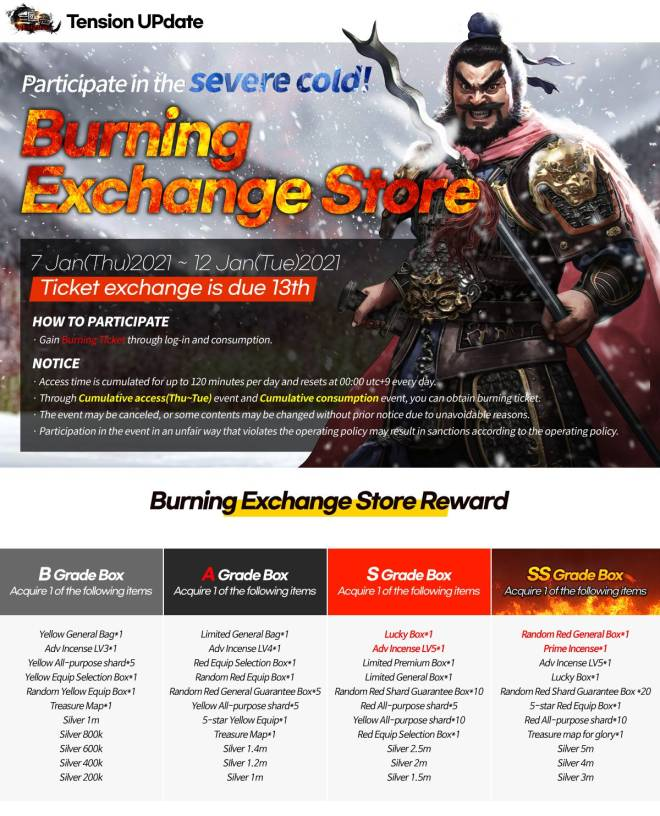 Three Kingdoms RESIZING: Event - [EVENT] Preview of Bitter Cold Burning Exchange Store image 3
