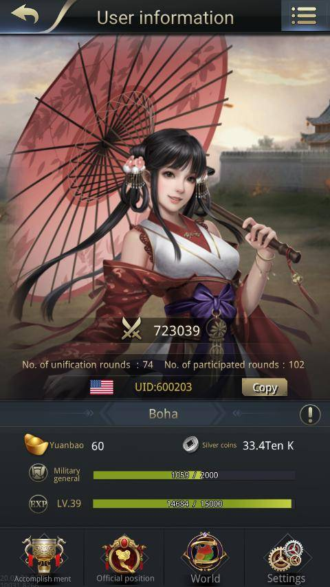 Three Kingdoms RESIZING: Limited General Board [Xiao Qiao] - Boha / Channel 06 / UID: 600203 / Hello! image 2