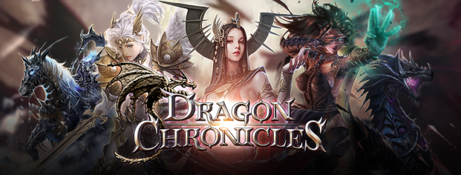 Dragon Chronicles: Notice - Welcome to the Adventure of Dragon Chronicles!  image 1