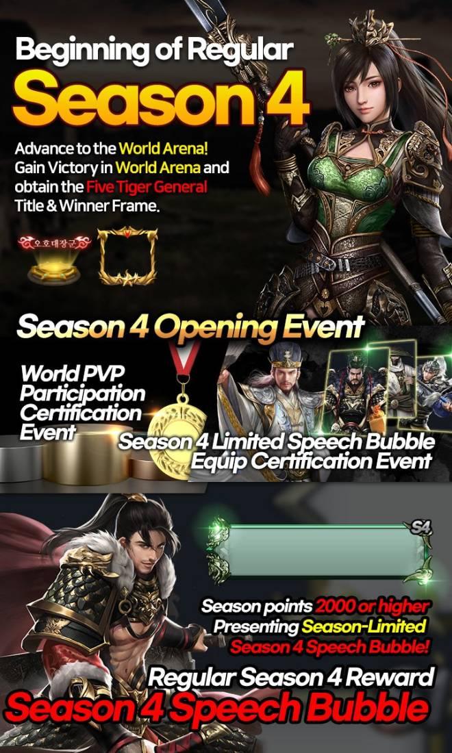 Three Kingdoms RESIZING: Event - [Event] Notice of Season 4 Open Celebrating Event image 3