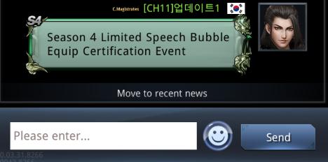 Three Kingdoms RESIZING: Event - [Event] Season 4 Speech Bubble Certification Event (Until 8 Feb 12:59 UTC+9) image 3