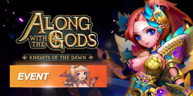 Along with the Gods: Knights of the Dawn: Events - Weekend Doubler! image 1