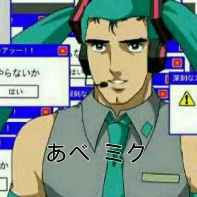 FreezeTag Online: notice - 阿部さんやん image 3
