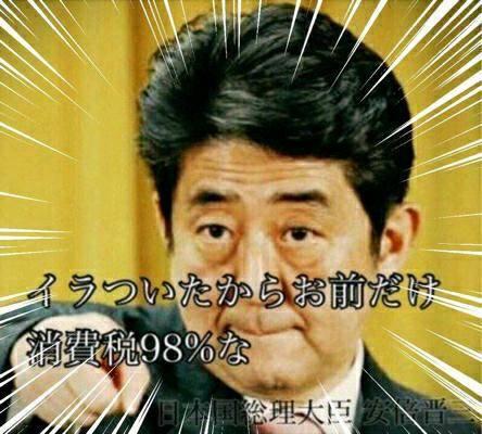 FreezeTag Online: notice - 阿部さんやん image 1