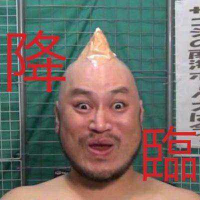 FreezeTag Online: notice - 何その頭(笑) image 1