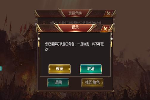 斬魔:破壞之刃: Notice - 【合服】1月20日(週三)服務器合併通知  image 10