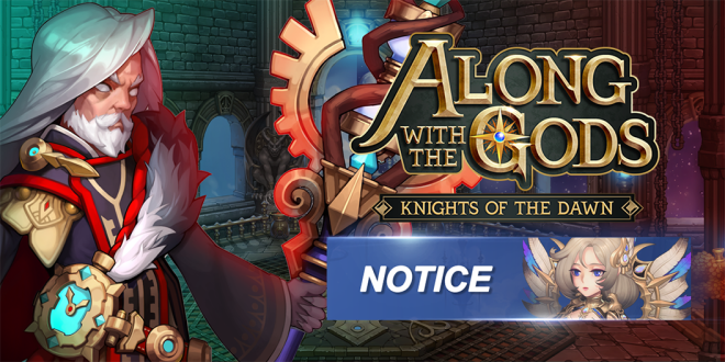 Along with the Gods: Knights of the Dawn: Notice - [Jan 21st Patch] - 5 ⭐Hero Added image 1