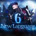New Language SOON!