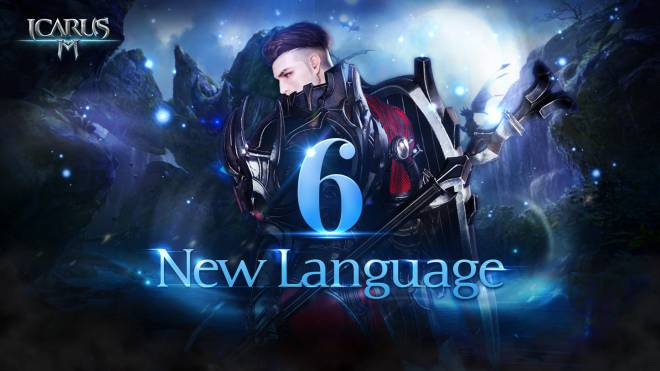 Icarus M: Riders of Icarus: Notice - New Language SOON! image 2