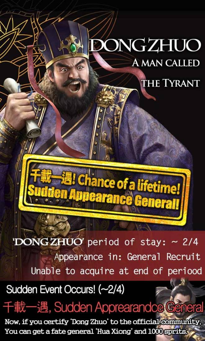 Three Kingdoms RESIZING: Event - [Dong Zhuo] 千載一遇 Chance of a Lifetime! image 3