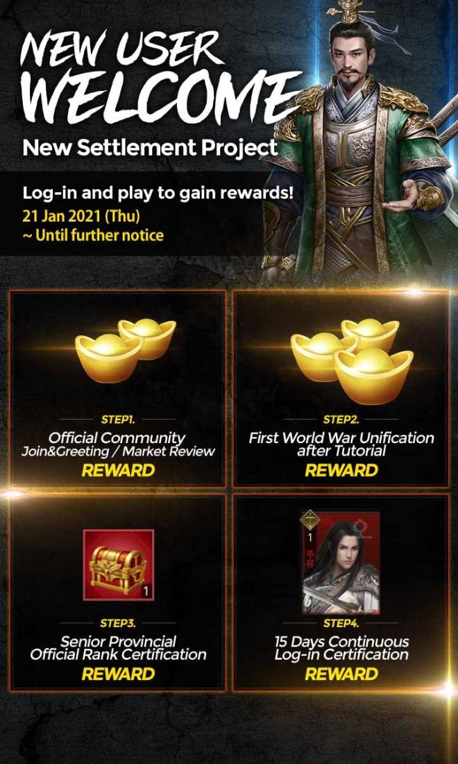 Three Kingdoms RESIZING: Event - [EVENT] New User Settlement Project (Until Further Notice) - Notice has been changed image 31