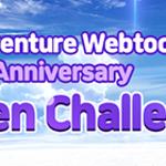 Lucid Adventure 5th Anniversary! Sky Garden Challenge!
