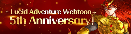 Lucid Adventure: ◆ Event -  Lucid Adventure's 5th Webtoon Anniversary!  image 1