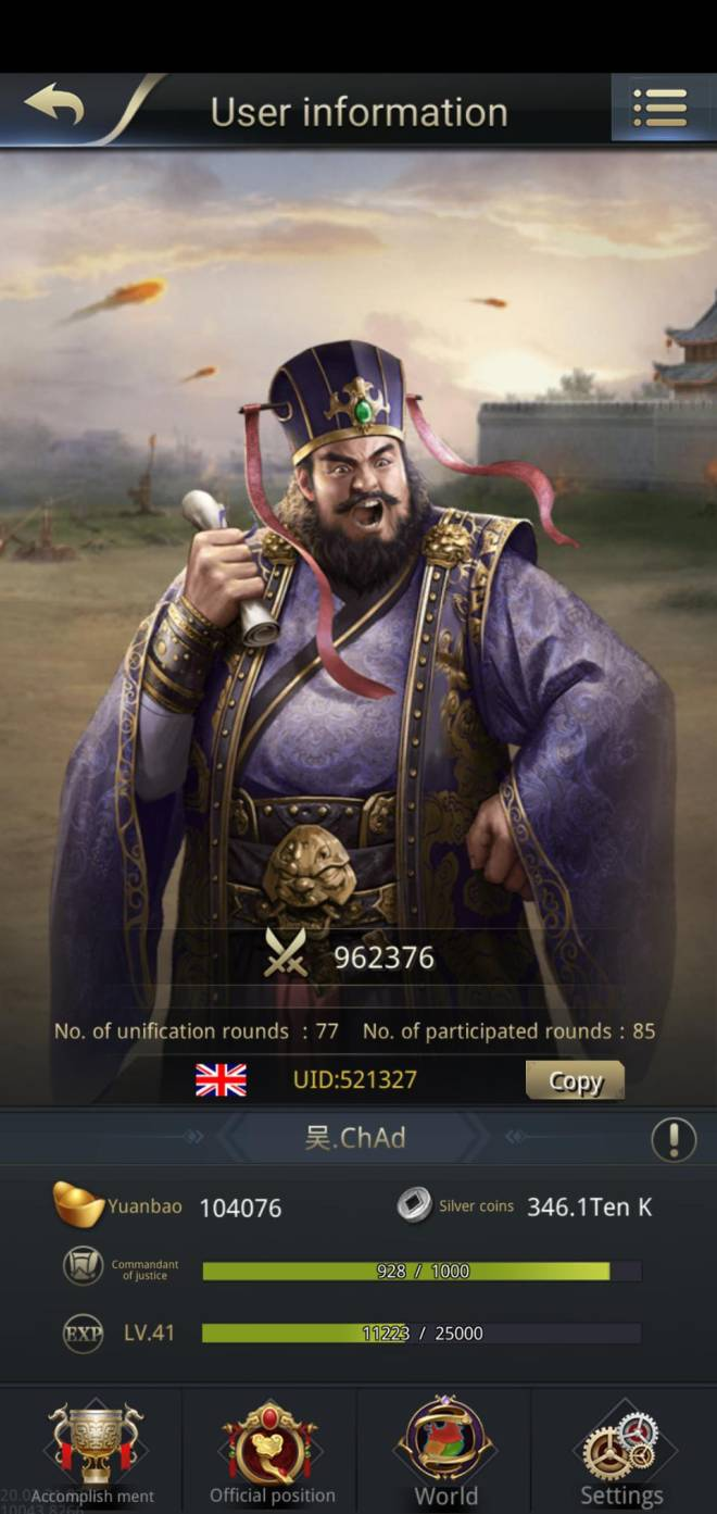 Three Kingdoms RESIZING: Limited General Board [Dong Zhuo], END - 吴. ChAd / 521327 / ch05 image 2
