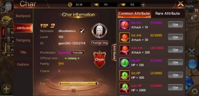 ATK CHALLENGER: Market Review - IGN: zBossRebisco   THank you image 3