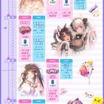 📆麗莎的活動月曆:2021年1月號